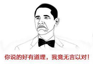 u=224364873,4279061887&fm=21&gp=0.jpg