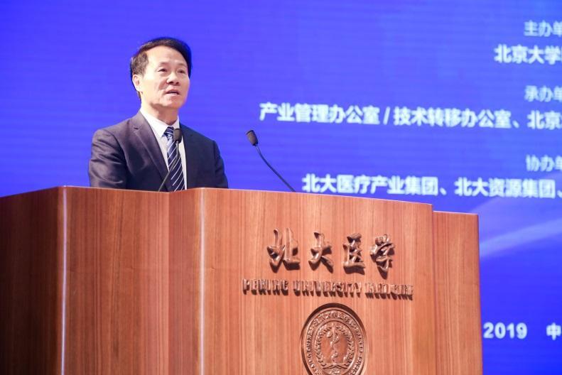 http://bynew.bjmu.edu.cn/images/content/2019-10/20191021115241869282.jpg